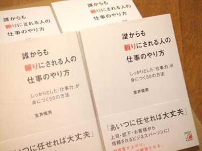 book-photo1