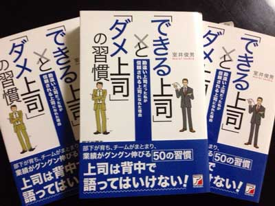 book-photo2