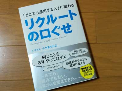 book-photo3