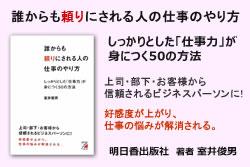 book1st_banner