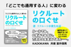 book3rd_banner